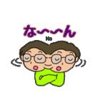 富山弁母さん(個別スタンプ:39)