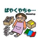 富山弁母さん(個別スタンプ:40)