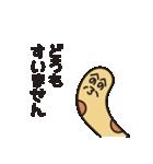 へのへのチンアナゴ(個別スタンプ:02)