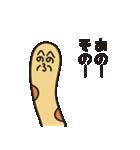 へのへのチンアナゴ(個別スタンプ:08)