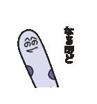 へのへのチンアナゴ(個別スタンプ:11)