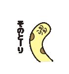 へのへのチンアナゴ(個別スタンプ:12)
