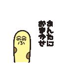 へのへのチンアナゴ(個別スタンプ:18)