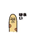 へのへのチンアナゴ(個別スタンプ:20)