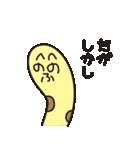 へのへのチンアナゴ(個別スタンプ:24)