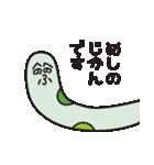 へのへのチンアナゴ(個別スタンプ:27)