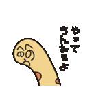 へのへのチンアナゴ(個別スタンプ:32)