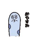 へのへのチンアナゴ(個別スタンプ:37)