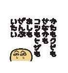 へのへのチンアナゴ(個別スタンプ:38)