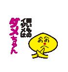 へのへのダメダメちゃん(個別スタンプ:01)