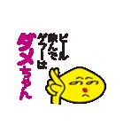 へのへのダメダメちゃん(個別スタンプ:02)