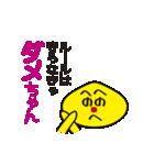 へのへのダメダメちゃん(個別スタンプ:03)