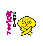 へのへのダメダメちゃん(個別スタンプ:04)