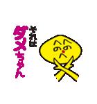 へのへのダメダメちゃん(個別スタンプ:09)