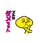 へのへのダメダメちゃん(個別スタンプ:10)
