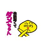 へのへのダメダメちゃん(個別スタンプ:11)