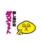 へのへのダメダメちゃん(個別スタンプ:13)