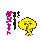 へのへのダメダメちゃん(個別スタンプ:14)