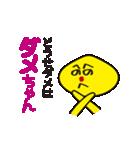 へのへのダメダメちゃん(個別スタンプ:17)