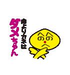 へのへのダメダメちゃん(個別スタンプ:18)