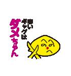へのへのダメダメちゃん(個別スタンプ:19)