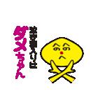 へのへのダメダメちゃん(個別スタンプ:21)