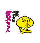 へのへのダメダメちゃん(個別スタンプ:22)