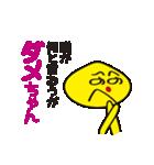 へのへのダメダメちゃん(個別スタンプ:24)