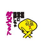 へのへのダメダメちゃん(個別スタンプ:25)