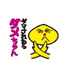 へのへのダメダメちゃん(個別スタンプ:26)