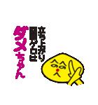 へのへのダメダメちゃん(個別スタンプ:29)