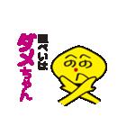 へのへのダメダメちゃん(個別スタンプ:30)