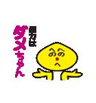 へのへのダメダメちゃん(個別スタンプ:31)