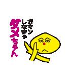 へのへのダメダメちゃん(個別スタンプ:32)