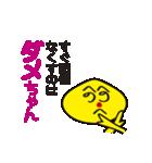 へのへのダメダメちゃん(個別スタンプ:37)