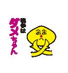 へのへのダメダメちゃん(個別スタンプ:38)