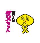 へのへのダメダメちゃん(個別スタンプ:39)
