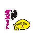 へのへのダメダメちゃん(個別スタンプ:40)