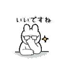すこぶる動くウサギ&ちびウサギ(個別スタンプ:6)