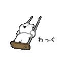 すこぶる動くウサギ&ちびウサギ(個別スタンプ:8)
