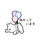 すこぶる動くウサギ&ちびウサギ(個別スタンプ:15)