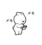すこぶる動くウサギ&ちびウサギ(個別スタンプ:19)