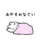 すこぶる動くウサギ&ちびウサギ(個別スタンプ:22)