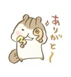 シマリスのリスたむ 〜やる気はなくても〜(個別スタンプ:03)