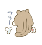 シマリスのリスたむ 〜やる気はなくても〜(個別スタンプ:07)