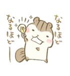 シマリスのリスたむ 〜やる気はなくても〜(個別スタンプ:08)