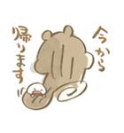 シマリスのリスたむ 〜やる気はなくても〜(個別スタンプ:09)