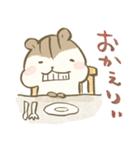 シマリスのリスたむ 〜やる気はなくても〜(個別スタンプ:12)