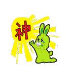 うさPの生活~地獄家計簿編~(個別スタンプ:04)