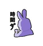 うさPの生活~地獄家計簿編~(個別スタンプ:07)